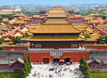 Inside China's Forbidden City