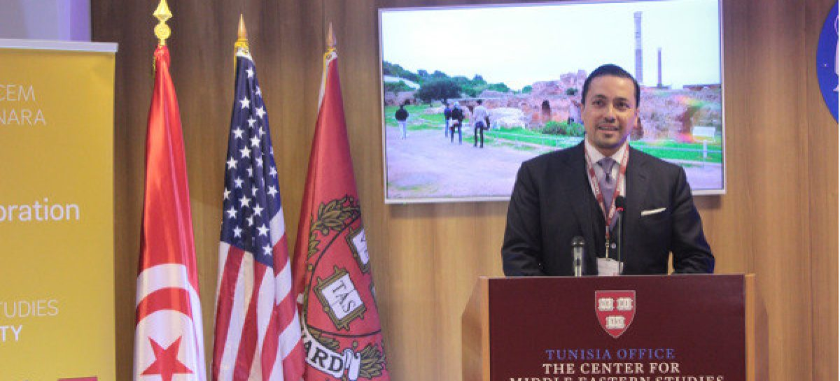 Harvard's centre for middle eastern studies opens office in Tunisia