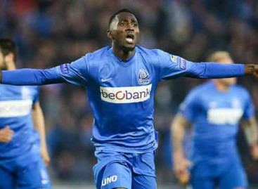 Nigeria's Wilfred Ndidi completes Leicester move
