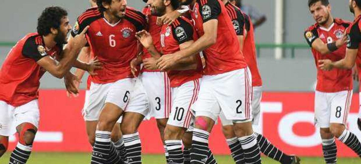 AFCON 2017 results for Wednesday