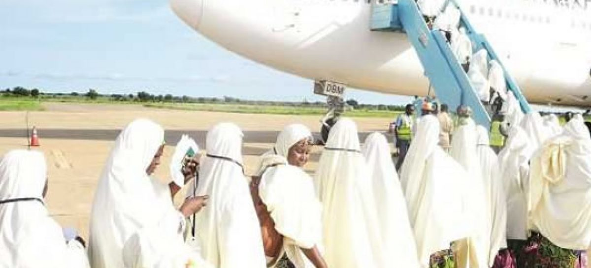 How we arrived at N1.5m 2007 Hajjj fares – NAHCON Boss