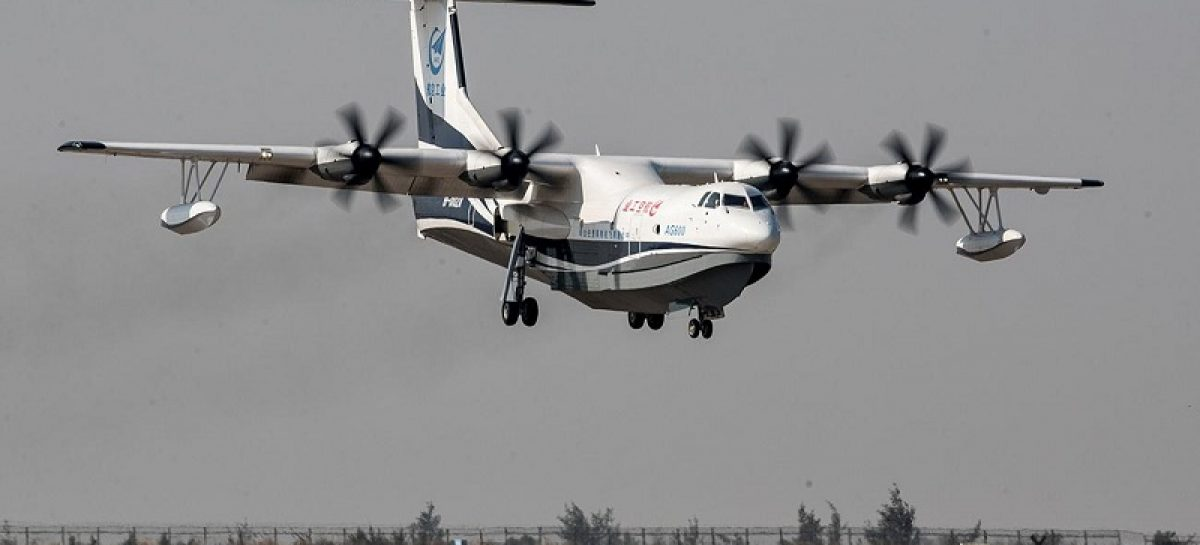 World's largest amphibious plane makes first flight in China