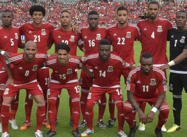 Guinea qualifies for 2018 African Nations Championship