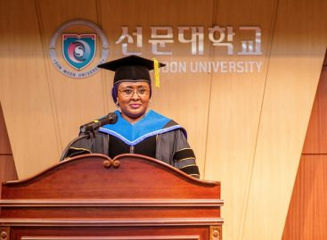 Aisha Buhari bags Sun Moon University's doctorate degree