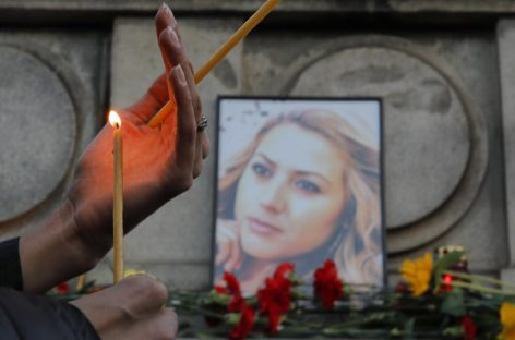 EU demands investigation into killing of journalist in Bulgaria