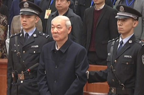 Former vice mayor of China's Lyuliang city sentenced to death over $165M bribe